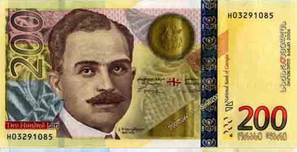 Доллар к лари форекс валютные онлайн торги