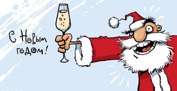 Поздравить редакции с новым годом