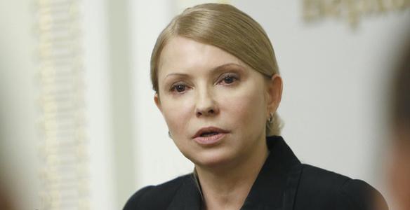Тимошенко полная версия на ютуб youtube