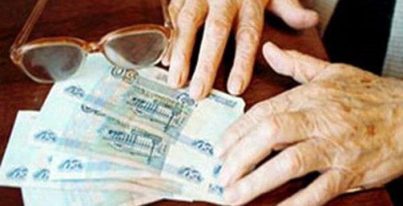 Повышение пенсий в январе