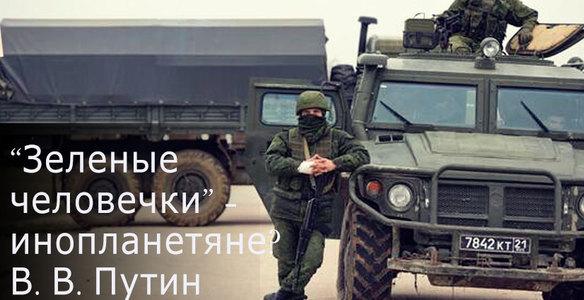 """Сепаратисты в Донецке заблокировали автобусы с украинскими солдатами, приняв их за """"американских наемников"""" - Цензор.НЕТ 2794"""