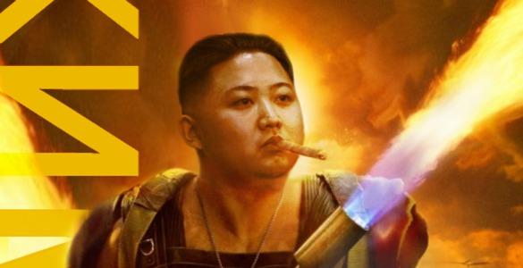Ким член ын сжек