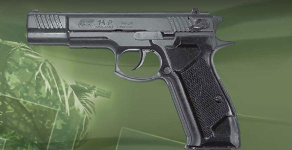 Технические характеристики Форт 14Р: 1. Калибр 9 мм Р.А. 2. Количество патронов в магазине, шт.  15 3. Длина ствола...