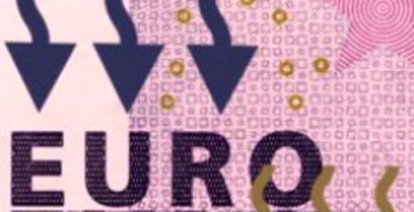 Курс евро где дешевле