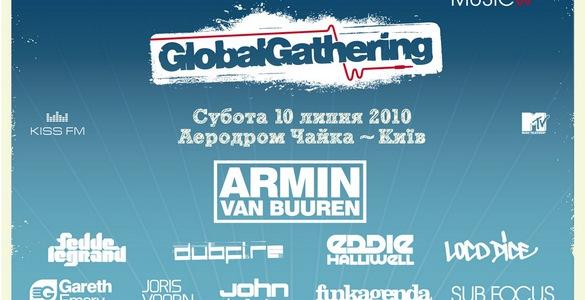 Новости Украины.  Фестиваль GLOBAL GATHERING FREEDOM MUSIC пройдет 10 июля на столичном аэродроме Чайка.