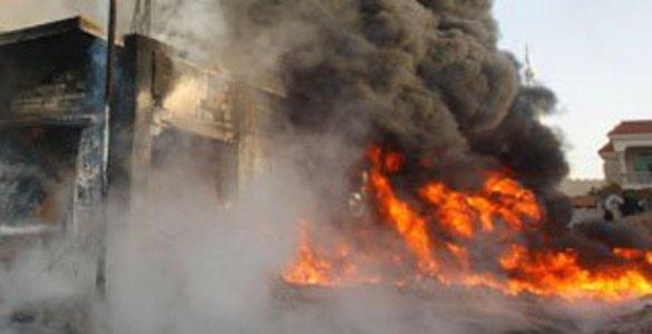 Багдад �елигиозн�й п�аздник окон�ил�я вз��вом Глобали��