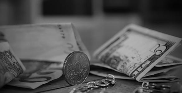 Курс валют юникредит