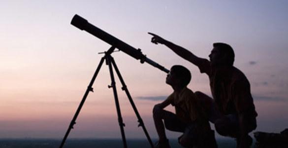 Астрофизики нашли место для большой
