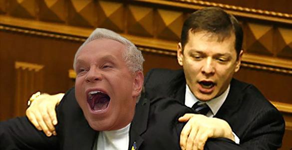 Депутат ляшко гомосексуалист
