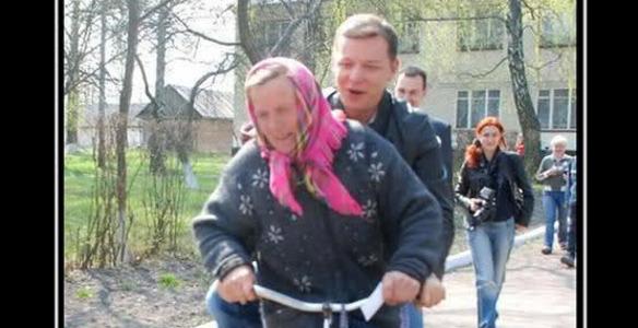 Яндекс геи сельские