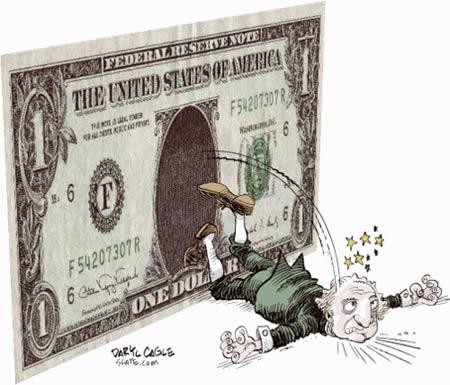 Курс валют укрсоцбанк
