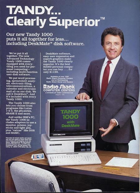 старая реклама компьютеров