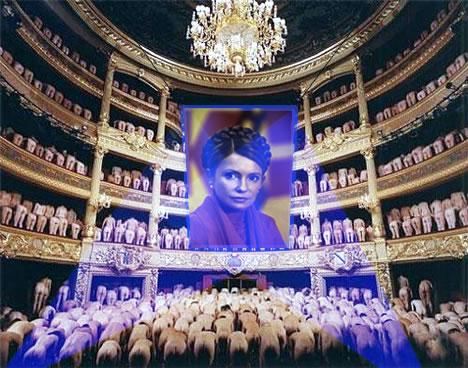 выборы 2010 украина