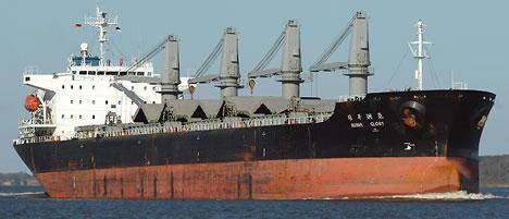 asian glory сухогруз судно