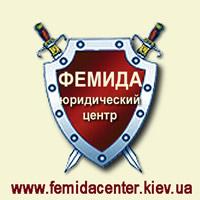 Адвокат в Василькове