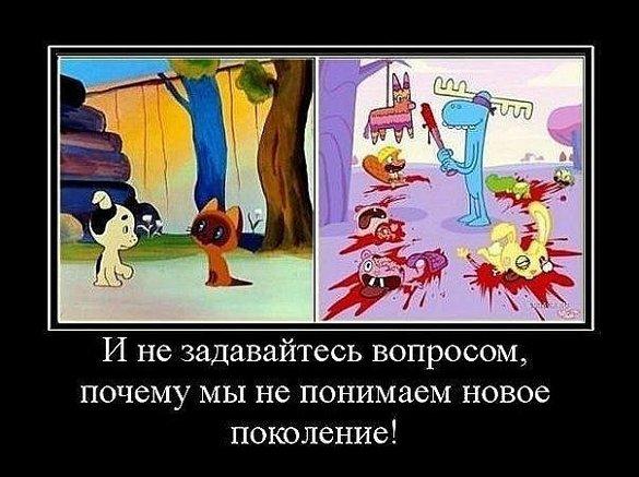 Знаменитые российские актрисы делают минет.  На